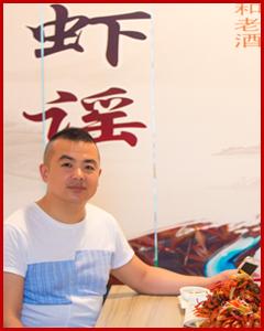 潜江龙虾培训